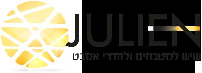 שיש ג'וליאן Logo